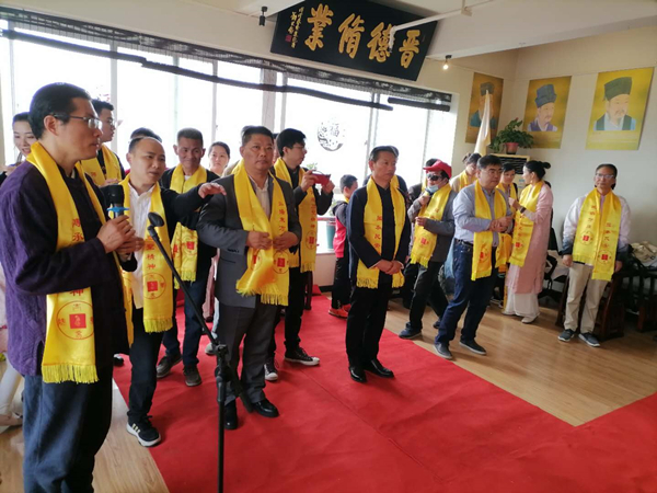 西湖论坛组委会出席重阳祭祀三圣典礼